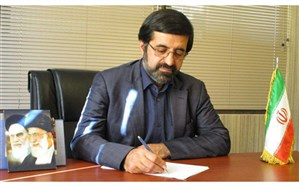 پیام استاندار اردبیل به مناسبت هفته گرامیداشت شوراهای آموزش و پرورش
