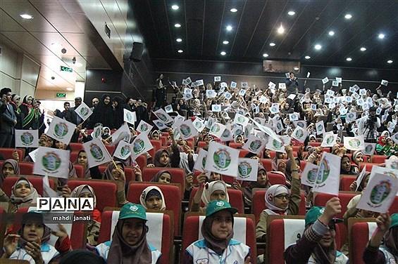 مراسم افتتاحیه طرح همیاران بازیافت دانشآموزان شهر قم
