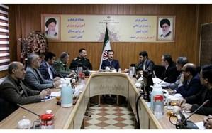 نشست ستاد هماهنگی و پشتیبانی بسیج دانش آموزی و فرهنگیان استان  کردستان برگزار شد