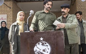 سریال نفوذ؛ روایتی از جاسوسی آمریکاییها در ایران