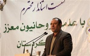 معاون سیاسی استاندار کردستان:  روحانیون خدمات ۴۰ ساله نظام را برای مردم بازگو کنند