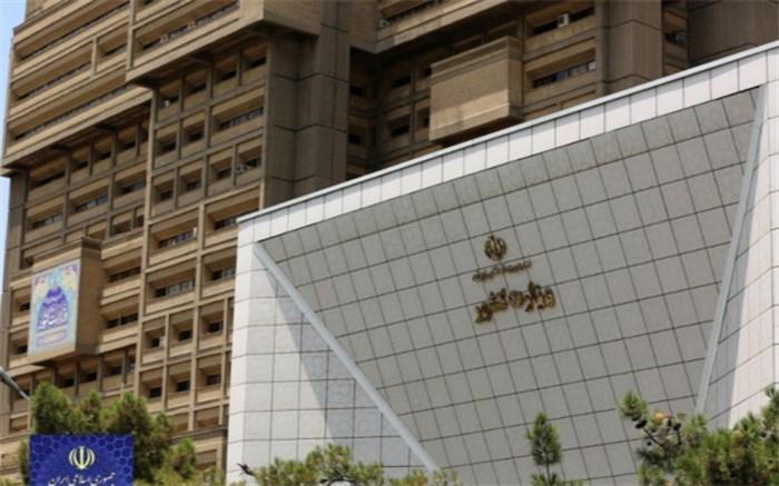 جزئیات پیشنهاد جدید وزارت کشور به دولت برای تاسیس 20 شهر و شهرستان