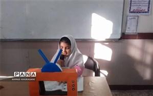 روخوانی کتاب فارسی به روش مجری گری در تلویزیون