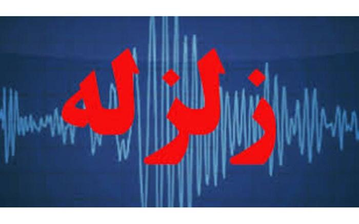 زلزله 4.6 ریشتری حوالی سومار کرمانشاه را لرزاند