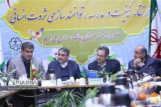 یکصد و هشتاد و سومین جلسه شورای آموزش و پرورش شهر تهران