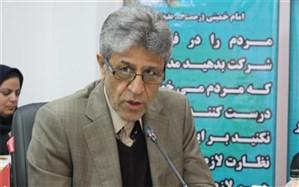 تیم مدیریتی آموزش و پرورش استان بوشهر باعث شکوفایی و ارتقای بسیار خوبی در سطح استان شده است