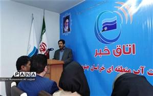 مدیر عامل شرکت آب منطقه ای خراسان جنوبی: انسداد بیش از ۳۰ چاه غیر مجاز در استان