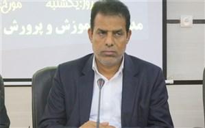 فرماندار دشتی :91 کلاس درس با مشارکت خیرین احداث شده است