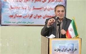 آیین رونمایی از طرح ملی ایران مهارت دراستان اردبیل