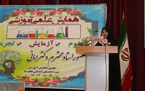 """همایش """"علوم آزمایش و تجربه"""" توسط معاونت های آموزش ابتدایی قطب 5 شهر تهران"""