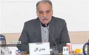 مدیر کل آموزش و پرورش خراسان جنوبی : پرداخت 46میلیارد  به فرهنگیان بازنشسته عضوصندوق ذخیره استان