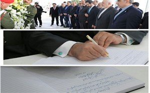 ظریف دفتر یادبود جلال طالبانی را امضا کرد