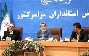 وزیر کشور: هیچ ملاحظهای به جز منفعت مردم و اجرای قانون وجود ندارد