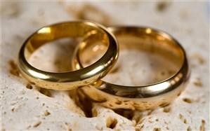ثبتنام وام 20 میلیونی ازدواج فرزندان بازنشستگان کشوری آغاز شد