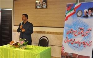 محمد صیدلو: مسئولین و خیرین  باید در رفع شاخصهای محرومیت  شهرستانهای استان تهران یاریرسان باشند