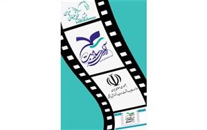 تیزرها و فیلمهای سلامت در جشنواره فیلم تبلیغاتی تهران داوری میشود