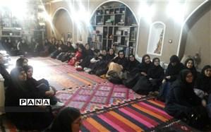 اردوی یکروزه دانش آموزان دبیرستان فرزانگان دوره دوم