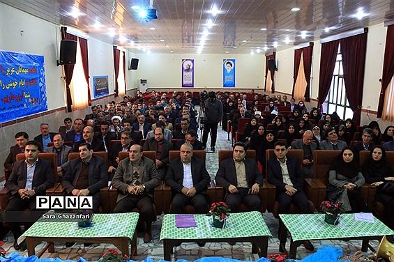 نخستین همایش ملی همیار مشاور در مازندران