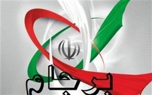16 تیر؛ مرحله دوم کاهش تعهدات برجامی ایران