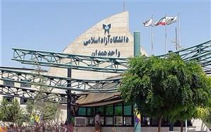 مراسم تکریم و معارفه سرپرست دانشگاه آزاد اسلامی همدان