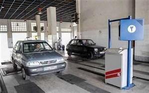 تخفیف 30 درصدی برای معاینه فنی خودرو در ارومیه