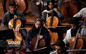 نوستالژیهای دیار آذرپادگان به روایت ارکستر ملی
