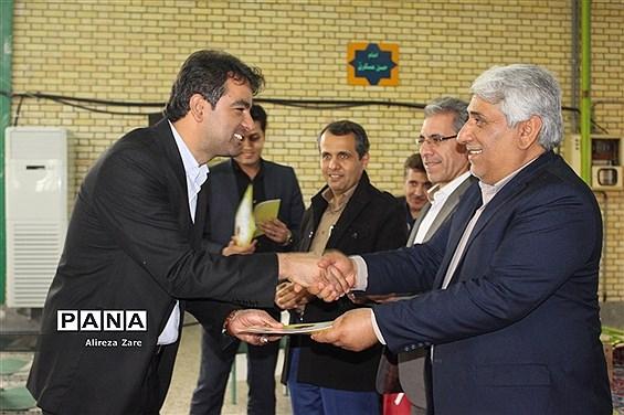 گردهمایی کارشناسان معاونت پژوهش، برنامه ریزی و آموزش نیروی انسانی آموزش و پرورش استان بوشهر
