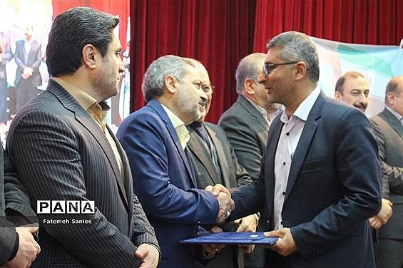 اختتامیه همایش ملی همیار مشاور در مازندران