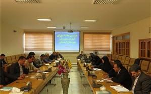 هشتمین جلسه شورای آموزش و پرورش اردستان برگزار شد