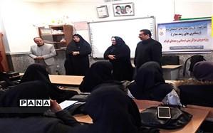 حضور بیش از 300 مدیرو مربی مراکز پیش دبستانی استان در کارگاه« مهارتهای اجتماعی پایه و پیشگیری آسیب های اجتماعی»