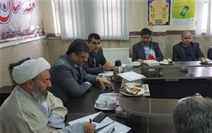 مراسم تجلیل از اعضا شورای آموزش و پرورش پاکدشت برگزار شد