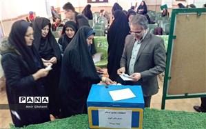 برگزاری انتخابات مجمع مربیان پیشتاز در چهاردانگه