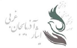 فعالیت جانبازان و ایثارگران آذربایجان غربی در ۲۰ رشته ورزشی