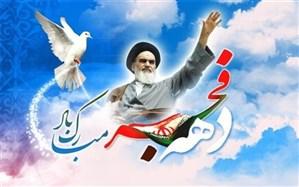 220برنامه درمناطق آموزش و پرورش تهران برگزارمی شود