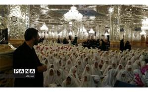 جشن تکلیف دختران سوم  ابتدایی  در طرقبه شاندیز برگزار شد