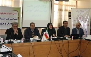 تحقق 92 درصدی مصوبات شورای آموزش و پرورش استان زنجان