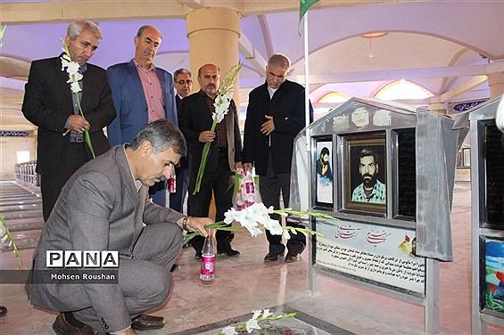 تجدید میثاق شورای معاونان و روسای آموزش و پرورش استان بوشهر با شهدا