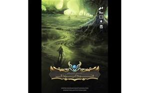 پوستر بازی موبایلی انیمیشن «آخرین داستان» منتشر شد