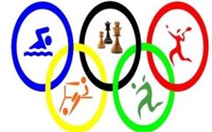 جزئیات برگزاری ششمین دوره المپیاد ورزشی درون مدرسهای