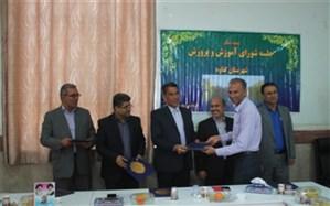 جلسه شورای آموزش و پرورش گناوه برگزار شد