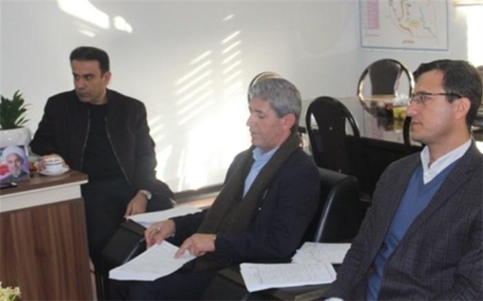 فرهنگیان استان