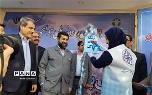 نواخته شدن زنگ هوای پاک در ناحیه ۳ اهواز با حضور استاندار خوزستان