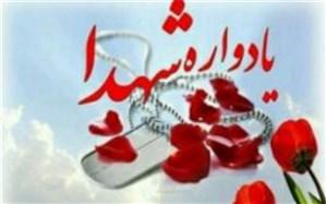 دومین یادواره شهدای روحانی استان بوشهر برگزار می شود