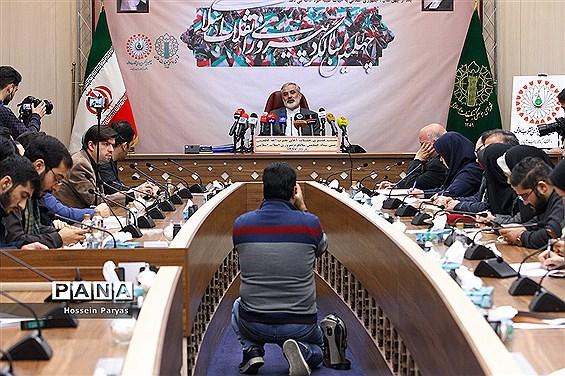نشست خبری رئیس ستاد چهلمین سالگرد پیروزی انقلاب اسلامی