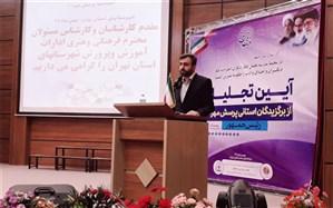 سید مجتبی هاشمی: رشد بیش از ۵۰ هزار نفری شرکت کنندگان  شهرستانهای تهران  در جشنواره  پرسش مهر نوزدهم رئیسجمهوری
