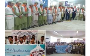 سومین دوره طرح گردشگری بازدید از شعب تامیناجتماعی استان برگزار میشود