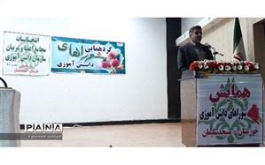 برگزاری همایش بزرگ شورا ها وانتخابات مجامع دانش آموزی در مسجدسلیمان