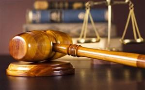 ضارب دو محیطبان مازندرانی به ۱۵ سال حبس محکوم شد
