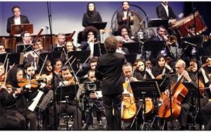 برنامه ارکستر سمفونیک تهران در خردادماه اعلام شد