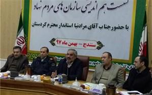 استاندار کردستان؛ دولت بە عملکرد تشکلهای مردمی امید بستە است